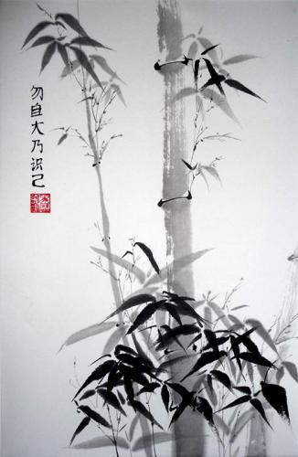 bambus-2